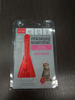 Празицид Комплекс для котят
