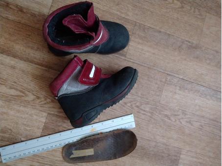 Детские осенние ботинки б/у